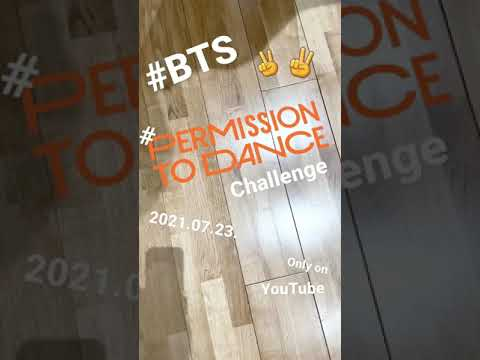 #BTS #PermissiontoDance ✌✌ challenge only on @YouTube #Shorts starting Jul 23rd. Get ready to 🕺💃