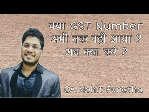 still-waiting-for-the-gst-number-(gstin),-but-not-received