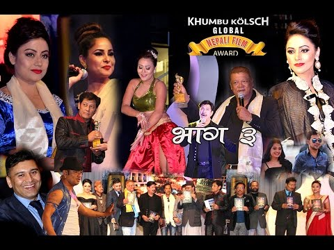 KHUMBU KOLSCH GLOBAL NEPALI FILM AWARD 2016 USA PART 3 (LAST