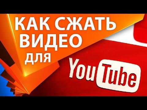 Видео - Кодеки, декодеры