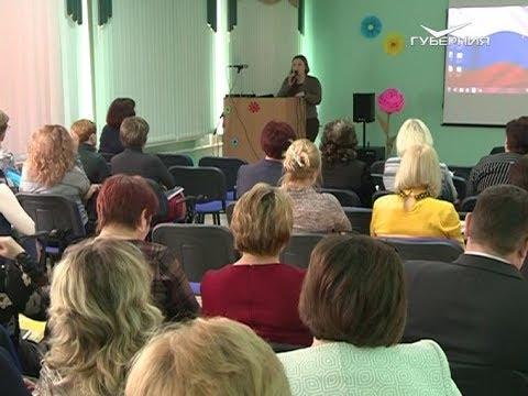 ФГОСы и работа с родителями: завучи губернии собрались в Отрадном на межрегиональном фестивале