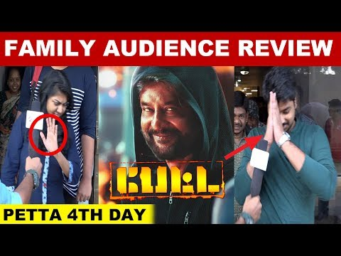 Petta Day 4 Family Audience Review | Rajinikanth | Vijay Sethupathi | Uncut Review | Tamil Cinema