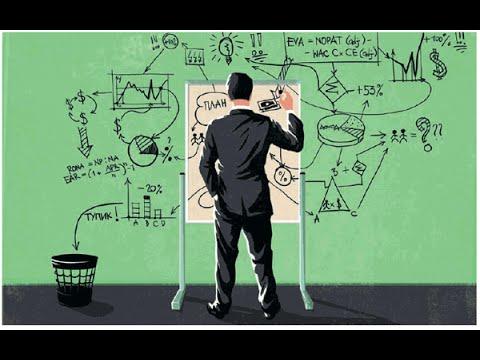 Вопрос: Как написать план работ?