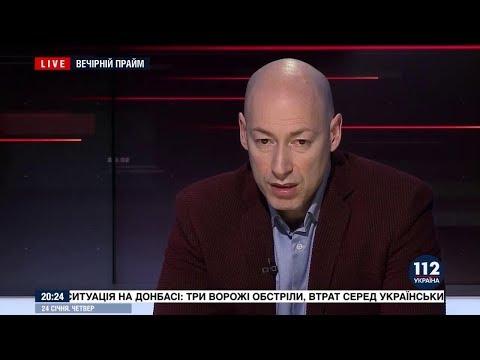 Гордон – Вакарчуку: