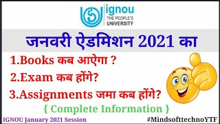 IGNOU January 2021 Session | Books, Assignment & Exam | Complete Details
