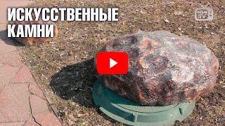 видео Виды и использование малой садовой техники.