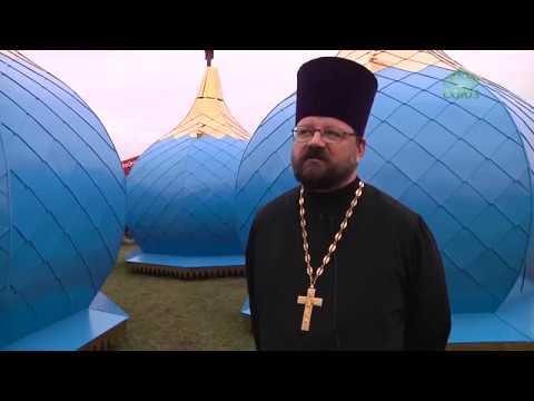 Новые кресты и купола обрёл храм в честь Покрова Пресвятой Богородицы в селе Большие Ключищи