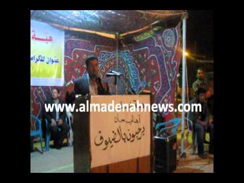 ياسر أبو هلاله مهرجان هبة نيسان في معان 29/4/2012