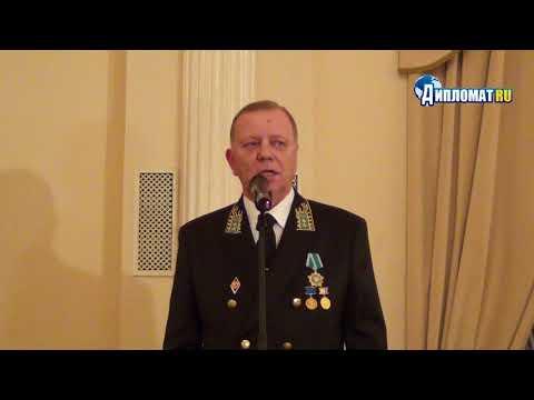 Сергей Лавров высоко оценил работу представительства МИД России в Санкт-Петербурге