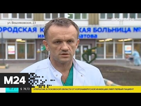 Москвичей призвали не нарушать режим самоизоляции - Москва 24