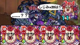 【モンスト】しじみ×20=ホタテ!!!【クキータ艦隊】