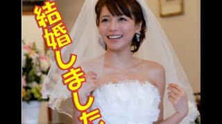 女優の釈由美子が結婚したことが分かった。 お相手は東京、横浜、鎌倉で...