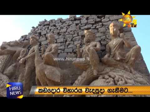 Ancient Temple Emerge From Kotmale Reservoir After Water Levels Decrease Drastically
