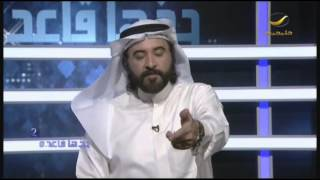 #خذها_قاعدة: لا حضارة بلا فن - الجزء الأول - صلاح الراشد
