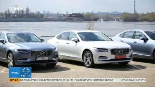 Тест-драйв нового Volvo V90 Cross Country - Утро за рулем