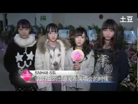 2014-01-22 SNH48 Zhejiang TV Interview
