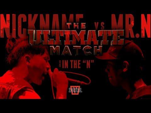 "TWIO4 : NICKNAME vs MR.N ""TUM"" (24REAL)   RAP IS NOW"