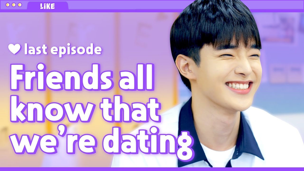 You can never hide dating [LIKE] LAST EPISODE. How to keep everything you love