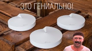 Обзор Powerline Mesh-системы TP-Link Deco P7 - интернет мне в розетку...