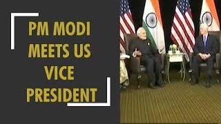 WION Dispatch: PM Modi meets US Vice President; Discusses terrorism