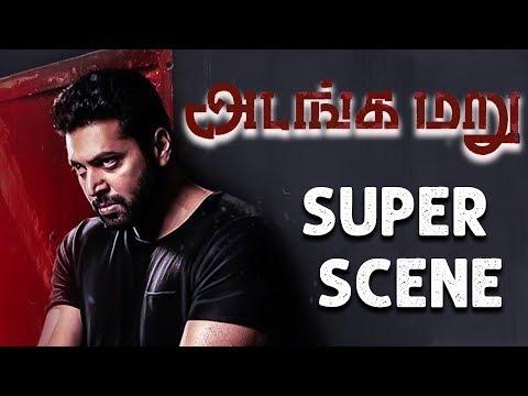 Adanga Maru - Super Scenes Compilation 1   Jayam Ravi   Raashi Khanna