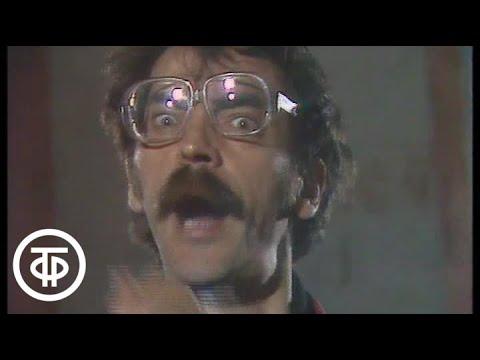 Михаил Боярский - «Снимается кино» (1989)