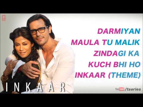 ZINDAGI KA KAROBAR  song lyrics