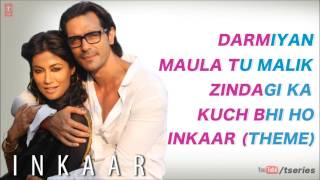 Inkaar Movie Full Songs JukeBox | Arjun Rampal, Chitrangda Singh