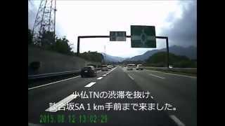 中央道談合坂SA:下り入口渋滞