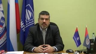 Поздравление с 'Днем профсоюзов Самарской области'