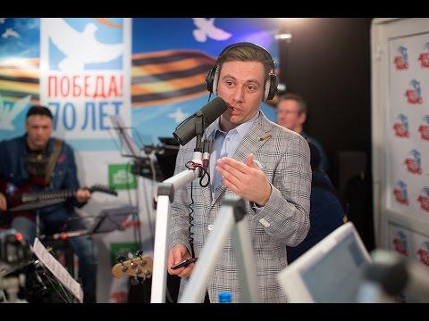 Руслан Алехно – Подберу музыку (Я. Йола) #LIVE Авторадио
