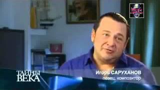 Игорь Тальков - Война Часть 2