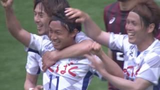 2017年4月30日(日)に行われた明治安田生命J1リーグ 第9節 神戸vs甲...