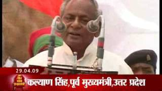 Agra: case against Kalyan Singh for inflammatory speech