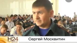 Семинар по Пожарной безопасности в Буденновске(, 2014-06-05T07:32:00.000Z)