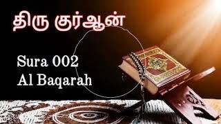 Download 002-sura Al Baqarah Tamil Translation