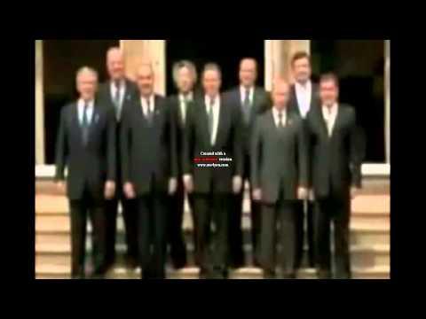 U.S. Presidents family tree