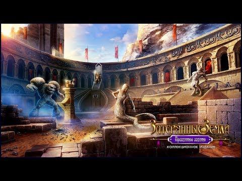 Lost Lands. The Golden Curse Walkthrough | Затерянные земли. Проклятое золото прохождение #3