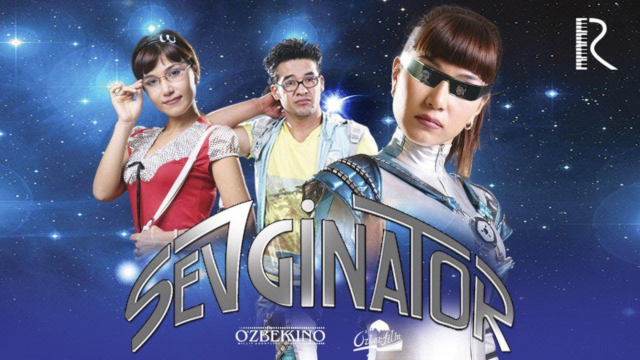 Sevginator (o'zbek film) | Севгинатор (узбекфильм) 2007 #UydaQoling