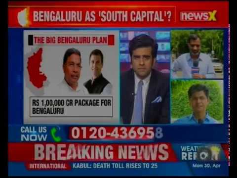 2nd Indian capital: 1st Belagavi made jr. capital, now bid to 'upgrade' Bengaluru