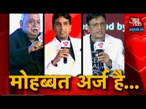 Valentine's Day Special: Kumar Vishwas, Annu...