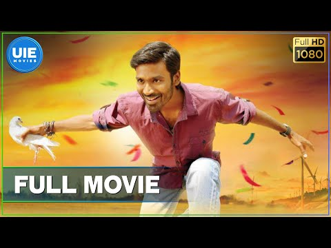 Naiyaandi - Tamil Full Movie | Dhanush |...