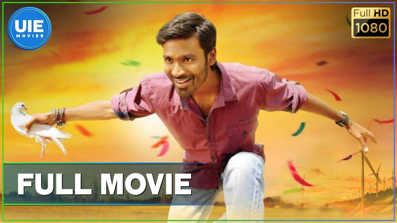 Download Naiyaandi - Tamil Full Movie | Dhanush | Nazriya Nazim | Ghibran