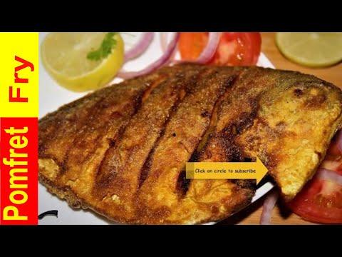Pomfret Fish Fry Recipe | Fish Fry Recipe | Indian Fish Recipes