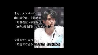 """Hey!Say!JUMP 知念侑李 の『金メダル男』でのキスシーンは""""まだマシ""""!相..."""
