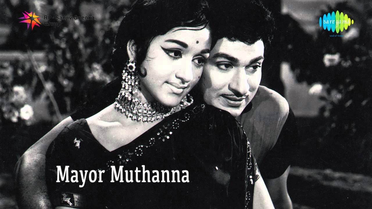 mayor muthanna kannada movie songs