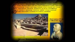 Презентация на тему Культура Древней Индии
