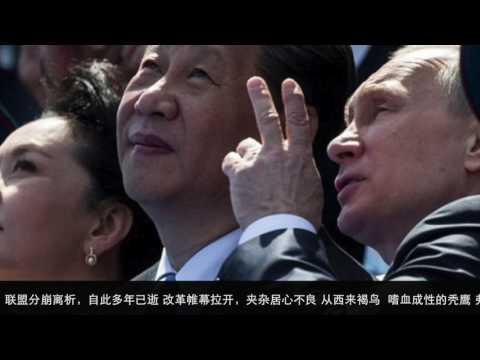 """弗拉基米尔•普京,好样的 ! Мировой хит """"Владимир Путин молодец!"""" на китайском языке!!! Поем караоке)) Лихачев."""