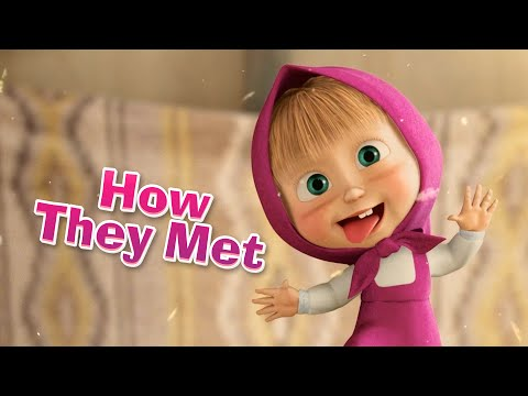 Masha and The Bear - Now in English - How they met (Episode 1)