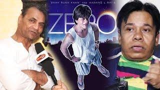 Lilliput GIVES BEFITTING Reply To KK Goswami Over Shahrukh's ZERO Teaser